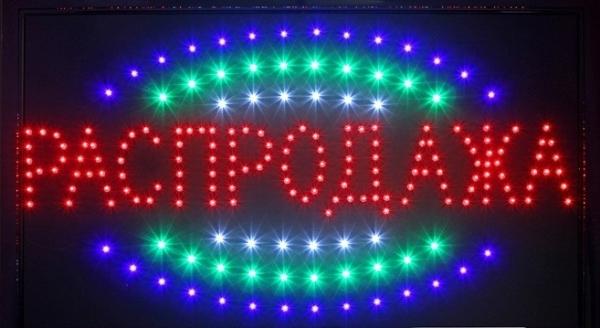 Распродажа 100 Вт Светодиодный Прожектор - товары со